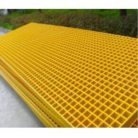 Wholesale High Strength Non - magnetic FRP Grating for Chemical Environment from china suppliers