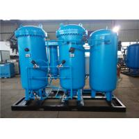 Wholesale Stainless Steel Liquid Oxygen Nitrogen Plant , Industrial Gas Plants Low Pressure from china suppliers