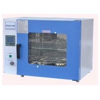 Wholesale Industrial Medical Laboratory Equipment Electric Drum Laboratory Drying Oven from china suppliers