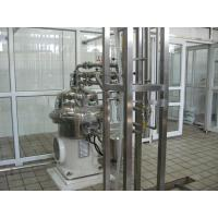 Wholesale Complete Ice Cream Processing Plant  Milk Processing Line , Milk Processing Machine from china suppliers