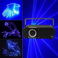 Buy cheap Different Models of image laser projector with Long Service Life from wholesalers