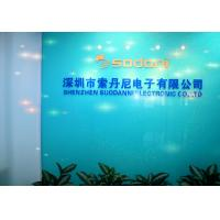 Shenzhen Suodanni Electronic co., Ltd