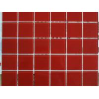Wholesale 8mm Pure Color Crystal Glass Mosaic Tile, 300x300 Glass Mosaic Bathroom Tiles from china suppliers