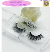 Buy cheap factory supply soft mink fur eye lashes false eyelashes real mink 3d strips lash from wholesalers