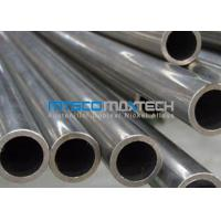 Wholesale UNS S32750 F53 UNS S32760  F55 Duplex Steel Tube from china suppliers
