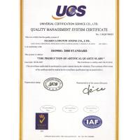 Xiamen Longton Stone Co.,Ltd.  Certifications