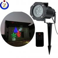 Wholesale power star inverter Outdoor LED projector beam light for outdoor use from china suppliers