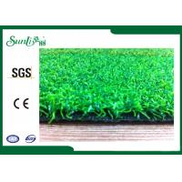 Wholesale Double Green Football Artificial Grass / Fake Grass Carpet Low Maintence from china suppliers