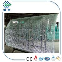 Wholesale Decorative Laminated Cracked Ice Glass Panels UV / heat / sound insulation for building from china suppliers