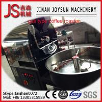 Buy cheap 2KG Automatic Coffee Roasting Machine Home Coffee Roasting Equipment from wholesalers