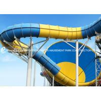 Wholesale Durable Fiberglass Water Slides for Giant Water Park , Large Tornado Water Slide from china suppliers