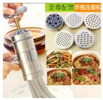 Noodle maker, flour stranding machine