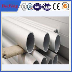 Wholesale Anodized/polishing alu tubes 12 years quality guaranteen period aluminium price per kilo from china suppliers