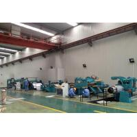 Buy cheap Hot / Cold Rolled Metal Sheet Cutting Machine With 500-1600mm from wholesalers