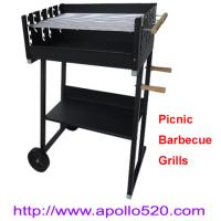 Wholesale Outdoor Camping Charcoal Barbecue Grill from china suppliers