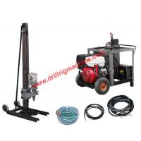 Quality 20m drilling depth man portable 13hp core drill water well drilling rig for sale