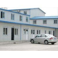 Quality 2013 New Prefab House for Sale for sale