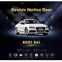 China Audi A6L Electirc Automatic Suction Doors, Aftermarket Automatic Smooth Car Door Closer on sale