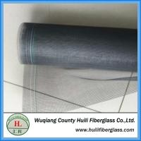 Wholesale Fiberglass screening insect window and door mesh screen from china suppliers