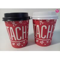 Wholesale Insulated 300ml 8oz Hot Coffee Take Away Cup Disposable Paper Cups from china suppliers