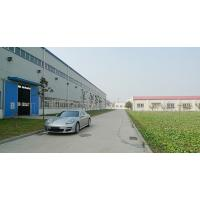 Shenzhen IBO Import & Export Co.,LTD