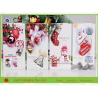 Wholesale 3D Foldable Pop Up Christmas Greeting Cards Rectangle / Square Happy Birthday Cards from china suppliers