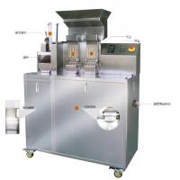 Wholesale NQF -300A Auto Opening Capsule Machine To Take Out Powder With Small Area Cover from china suppliers