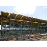 Buy cheap Box girder bridge construction and Scaffolding tower for King Abdullah bridge from wholesalers