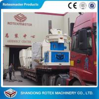 Wholesale Industrial Hard wood pellet making machine in wood pellet plant from china suppliers