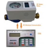 Wholesale Split Type Residential Prepaid Water Meters Rf Communication Electronic Latched Valve from china suppliers