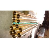 Quality Cobalt Nickel Beryllium Copper tube CuCo1Ni1Be/CW103C for sale