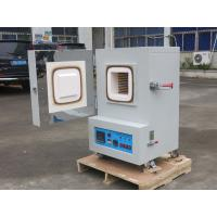 Wholesale Small Volume Micro Computer Type High Temperature Muffle Furnace / Oven from china suppliers