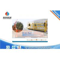 Wholesale Steel / Painted 3 Person Suspended Rope Platform ZLP800 With Capacity 800kg from china suppliers