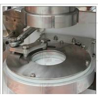 Wholesale Automatic Encrusting and Filling Machine for Moon Cake Making from china suppliers