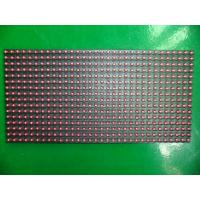 Wholesale Semi-outdoor Red Color Led Display Modules Aluminum or Iron from china suppliers