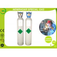 Wholesale CO2 High Purity Gases Carbonic Acid Gas Dry Ice For Food Processing from china suppliers