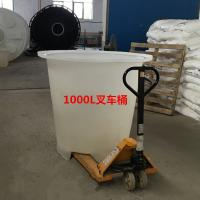 Wholesale OEM rotomoulding polyethylene pallets bins container manufacturer in China from china suppliers