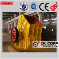 Wholesale High Efficiency Stone Crushing Machine from china suppliers