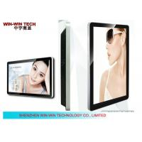 Wholesale LG Win 7 / 8 Wall Mounted Digital Signage , 22 Inch School Digital Signage from china suppliers