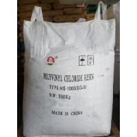Wholesale Polyvinyl Chloride from china suppliers