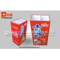Wholesale Fashionable Cardboard Dump Bin Display Lightweight in supermarkets from china suppliers