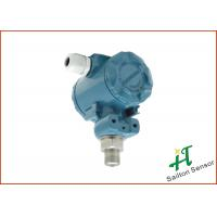 Buy cheap 12 - 13 V DC Piezoresistive Pressure Transmitter with Piezoresistive Oil - from wholesalers