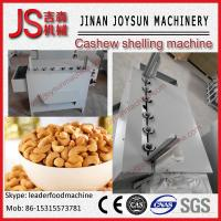 Wholesale Low Breakage Peanut Shelling Machine For Removing Husker 150 - 300 kg / h from china suppliers