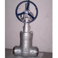 Wholesale Bevel Gear Operator Full Port High Pressure Gate Valve 2 Inch API 6D from china suppliers