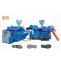 Quality PVC / TPR Shoe Manufacturing Equipment , Shoe Maker Machine For Slipper for sale
