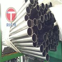 Buy cheap Stainless Steel Clad Pipes for Structural Purpose GB/T 18704 304 from wholesalers