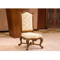 Wholesale Upholstery Fabric Dining Room Chairs / Beige Wood Leg Accent Chairs from china suppliers
