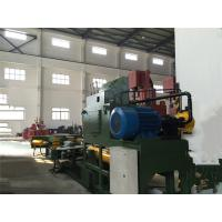 Wholesale High Performance Plastic Bale Breaker In Recycle Processing 30KW HC85-1250B from china suppliers