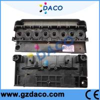 Wholesale Original!!! dx5 eco solvent printhead cover for dx5 print head from china suppliers