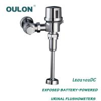 Wholesale OULON exposed battery-powered urinal flushometers Leo2101DC from china suppliers